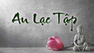 an lactap