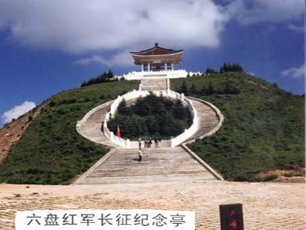 Núi Lục Bàn