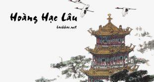 Hoàng Hạc Lâu