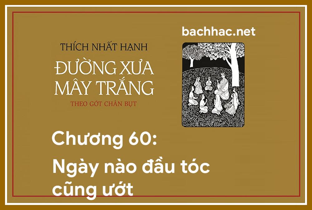 chương 60