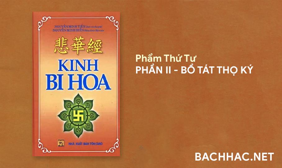 Kinh Bi Hoa - PHẨM THỨ TƯ - PHẦN II - BỒ TÁT THỌ KÝ